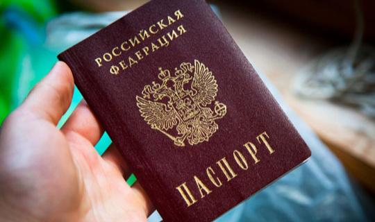''İnsansız pasaport kontrolü''