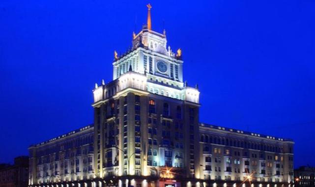 Tarihi Pekin Oteli satıldı
